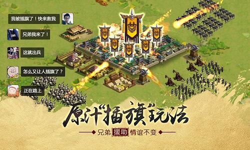 刘涛代言策略手游《胡莱三国2》今日强势开测[多图]图片3