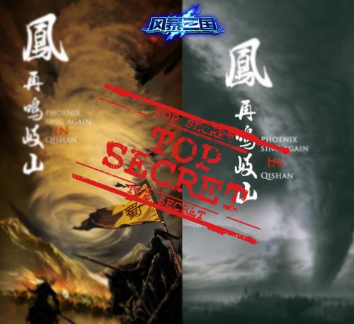 ARPG手游《风暴三国》5月25日开启封测[图]图片1