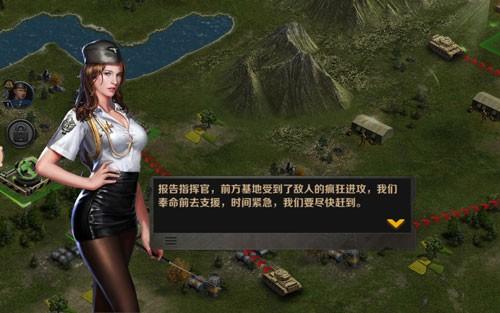 沙盘策略手游《世界之战》玩法特色曝光[多图]图片2