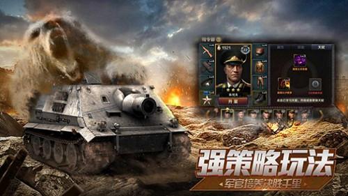 沙盘策略手游《世界之战》玩法特色曝光[多图]图片3