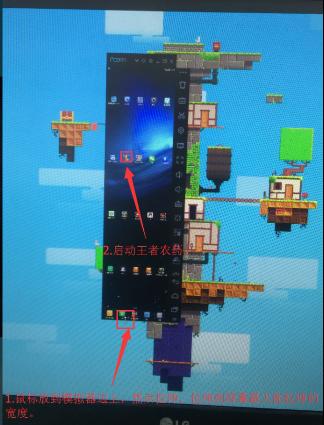 王者荣耀电脑版超远视距带鱼屏 夜神模拟器首发[多图]图片5