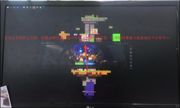 王者荣耀电脑版超远视距带鱼屏 夜神模拟器首发[多图]图片6