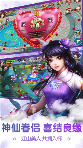 欢乐神仙图5: