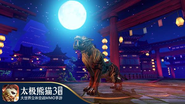 再闯伊瓦兰斯《太极熊猫3:猎龙》今日安卓二测[多图]图片7