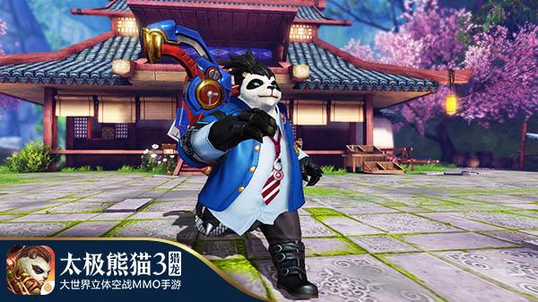 再闯伊瓦兰斯《太极熊猫3:猎龙》今日安卓二测[多图]图片14