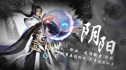 《轩辕剑之汉之云》手游阴阳职业战斗实录[多图]图片1