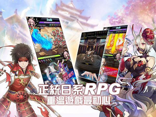 正统日式RPG《异度之门》确认夏日登录安卓[多图]图片1