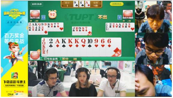 2017TUPT途游扑克锦标赛武汉站落幕[多图]图片2
