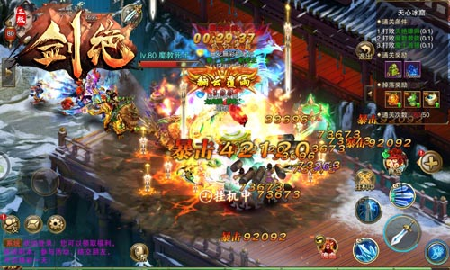 神级圣墓至宝 《剑绝》古宝系统起底[多图]图片3