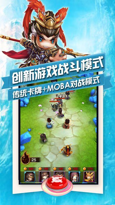 凤火连城图1: