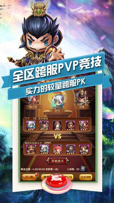 凤火连城图3: