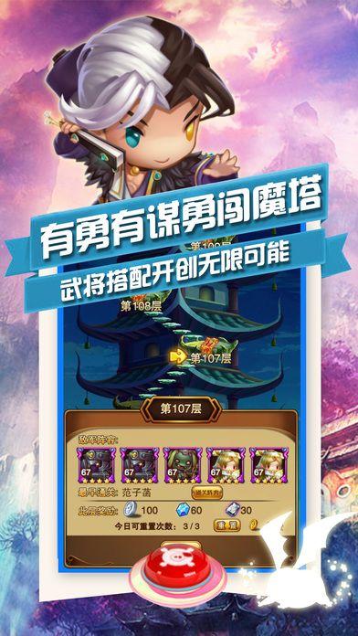 凤火连城图4: