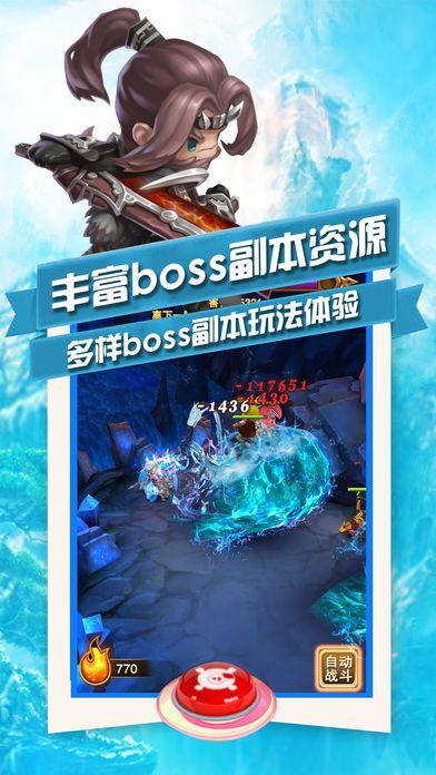 凤火连城图5: