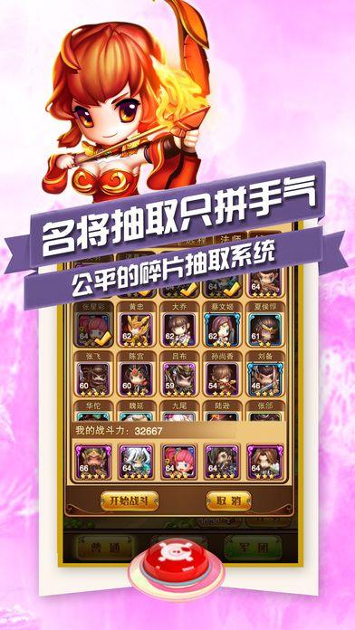 凤火连城图2:
