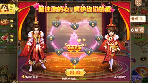 《梦想江湖》评测:江湖之路由此开启[多图]图片4