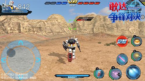 王牌机师对决 《敢达争锋对决》燃爆萤火虫现场[多图]图片5