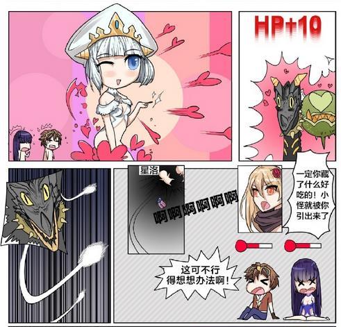 从游戏打到漫画 来自《神无月》大触的神操作[多图]图片3