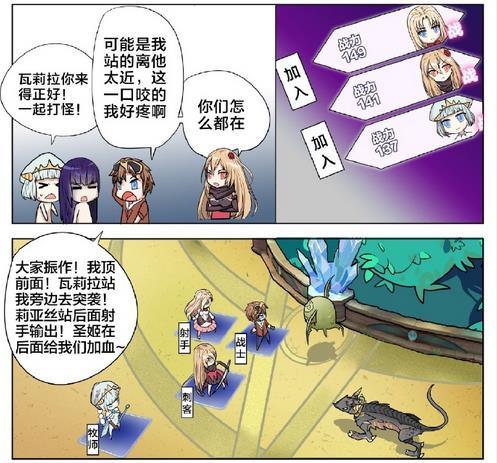 从游戏打到漫画 来自《神无月》大触的神操作[多图]图片1