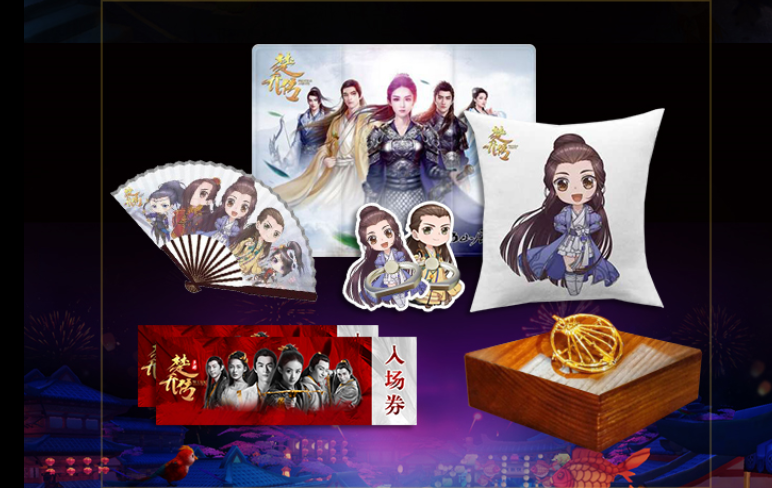 《楚乔传》手游CJ活动预告 参与赢取纯金徽章[多图]图片2