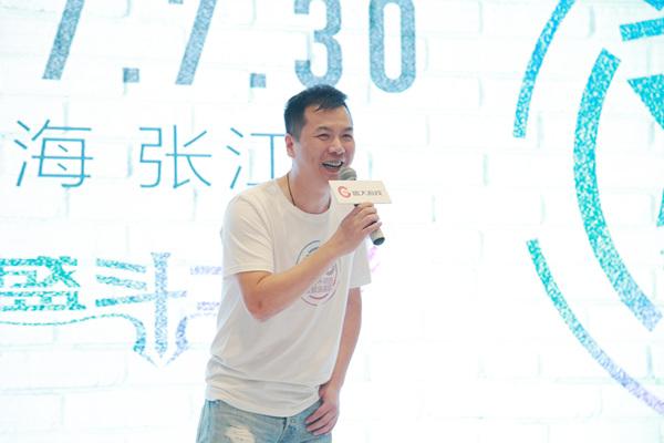 陈天桥:盛大游戏迎来扬帆远航的新机遇[多图]图片2
