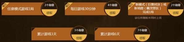 cf手游8月活动久经沙场活动官网地址链接介绍[多图]图片4