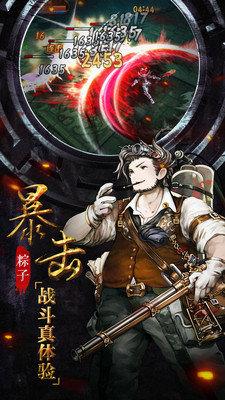 古墓迷城游戏官方网下载正式版图片1