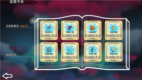 解谜游戏《记忆之境:归零》iOS上线时间首曝[多图]图片6