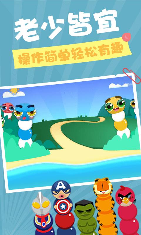 贪吃蛇在线安卓版游戏下载图1: