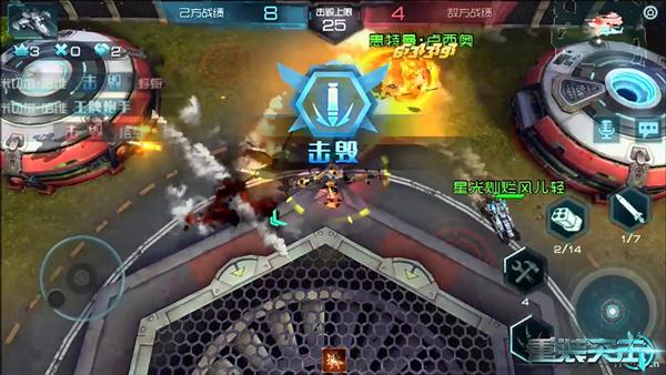 5V5突袭模式实录 《重装突击》团队PK high翻天[多图]图片2