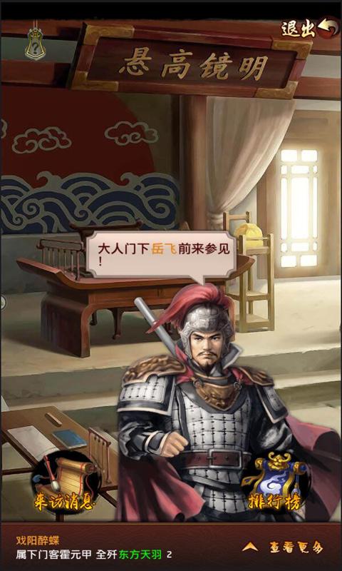 极品县令图5: