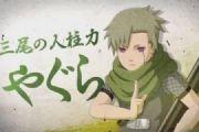 火影忍者手游矢仓三尾人柱力技能与玩法详解[图]