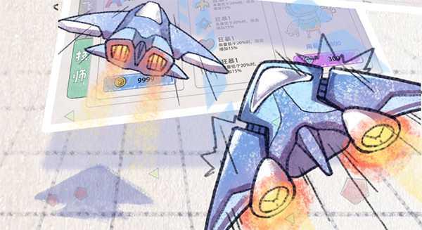 还有这种操作 《小飞机大战》特色玩法揭秘[多图]图片3