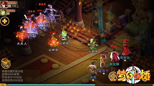 打破物品限制 《梦幻七雄》让交易回归自由[多图]图片2
