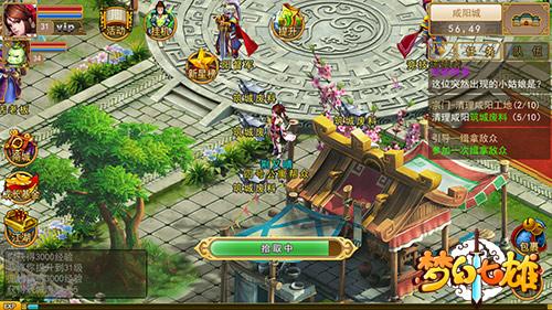 打破物品限制 《梦幻七雄》让交易回归自由[多图]图片4