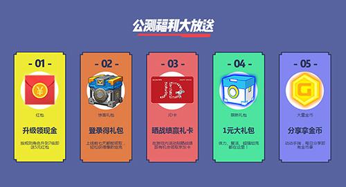 开启坦克巅峰对决《超次元坦克》今日iOS首发[多图]图片2