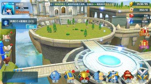 《星之召唤士》评测:漂亮女神都在玩这款游戏[多图]图片3