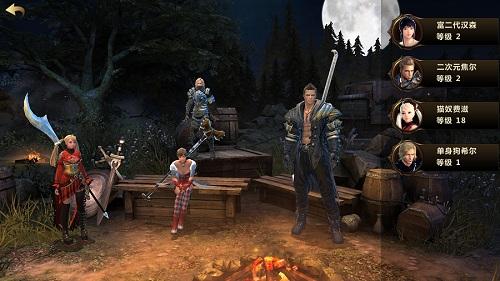 神秘职业开启 洛奇英雄传手游新版本即将登场[多图]图片2