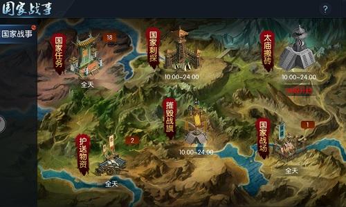 《御龙传奇》手游评测:开创仙魔国战新时代[多图]图片3