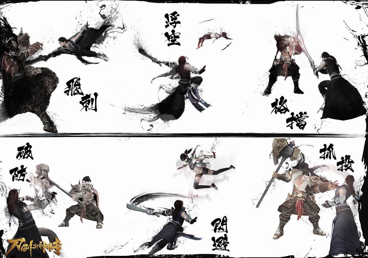 致敬动作游戏 《刀剑斗神传》10.17封测开启[多图]图片2