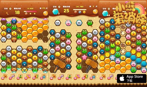 《小熊爱消除》iOS版上线 独创玩法大获好评[多图]图片2