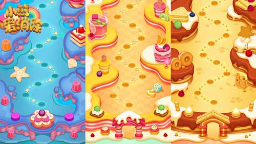 《小熊爱消除》iOS版上线 独创玩法大获好评[多图]图片4