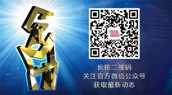 上海晓枫网络《暴走英雄坛》团队参评2017CGDA[多图]图片4