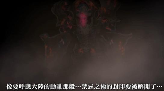 《为谁而炼金》评测:日式游戏爱好者的终极盛宴[多图]图片2
