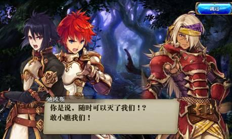 《为谁而炼金》评测:日式游戏爱好者的终极盛宴[多图]图片3