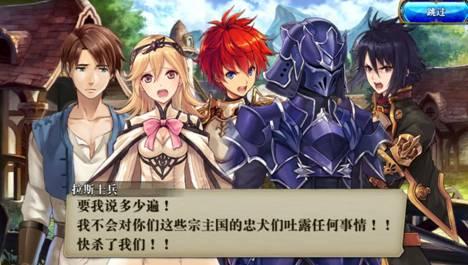 《为谁而炼金》评测:日式游戏爱好者的终极盛宴[多图]图片4