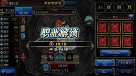 《为谁而炼金》评测:日式游戏爱好者的终极盛宴[多图]图片11