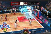 《美职篮梦之队3》评测:NBA的历史赞歌[多图]
