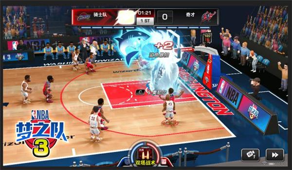 《美职篮梦之队3》评测:NBA的历史赞歌[多图]图片1