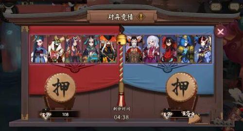 阴阳师对弈竞猜玩法攻略 对弈竞猜要点讲解[图]图片1