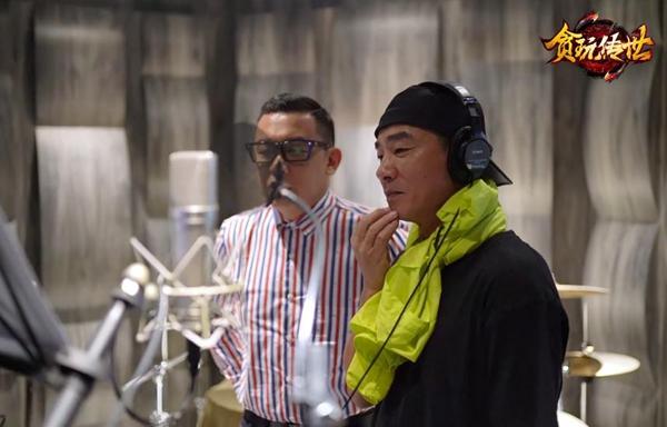 陈小春演绎兄弟情!《贪玩传世》主题曲今日首发图片3
